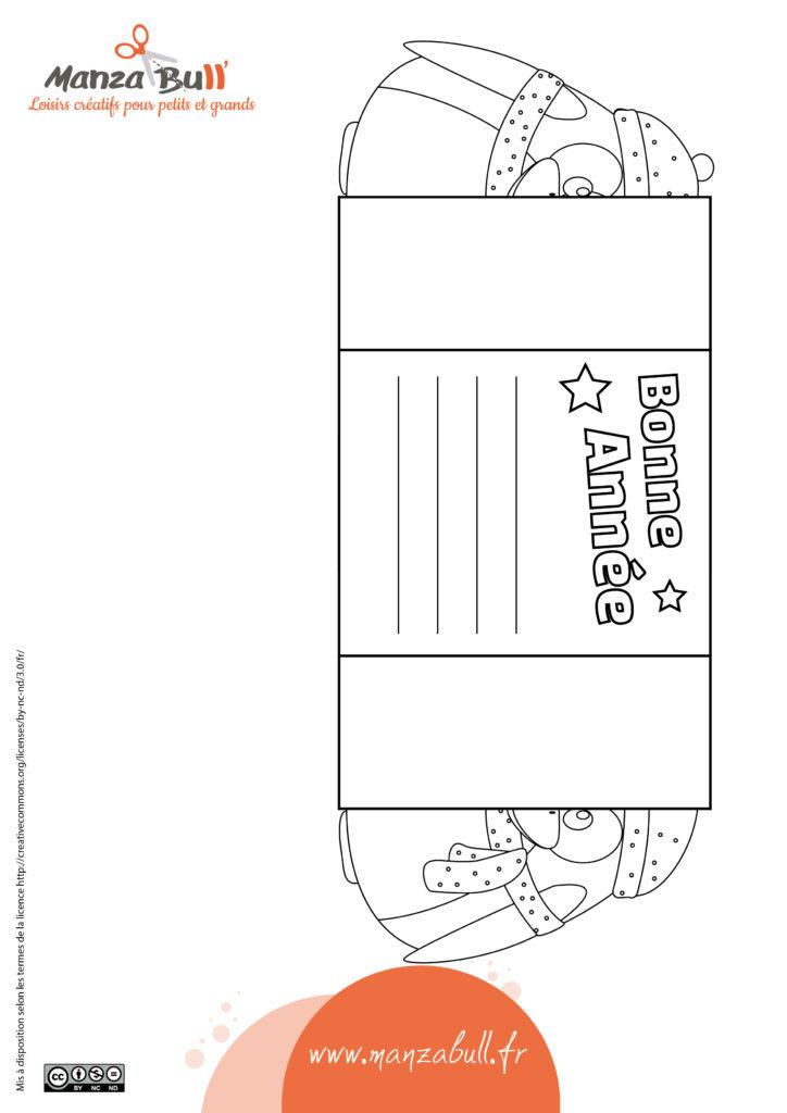 carte de voeux 2019 à imprimer